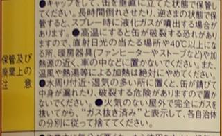 E-M5_1.7