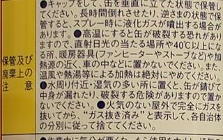 E-M5_4.0