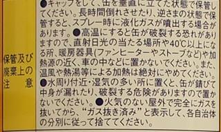 E-M5_8.0